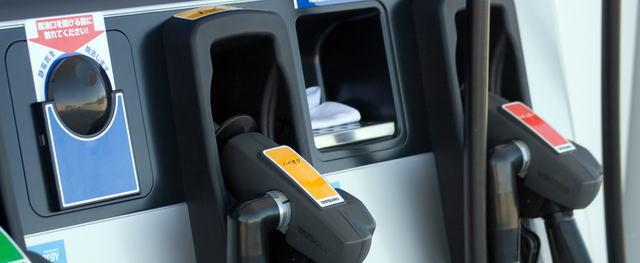 オデッセイの燃費について実燃費は燃費を向上するには